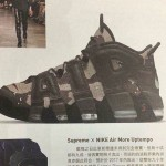 Supreme x Nike Air More Uptempo Releasing