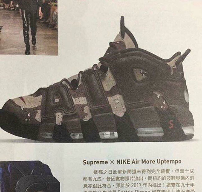 supreme-nike-air-more-uptempo-1