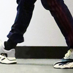 What Are Those Kanye West?