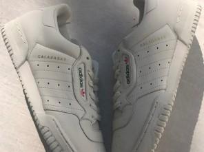 adidas-yeezy-powerphase-calabasas-release-info-1