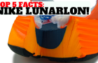 TOP 5 FACTS YOU SHOULD KNOW ABOUT NIKE LUNARLON!