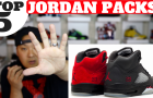 TOP 5 AIR JORDAN SNEAKER PACKS OF ALL TIME!!